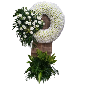 Funeral wreath on a stand. Express your sympathy and condolences. Express delivery by reliable Philippine florist located in Makati City.